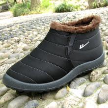 Las mujeres Zapatos de Invierno negro a prueba de agua 2016 del tobillo de las mujeres botas de nieve zapatos calientes de algodón acolchado informal al aire libre de la señora(China (Mainland))