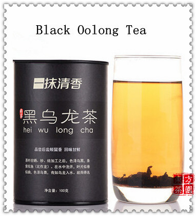 Free Shipping 2014 Top Level Black Oolong Tea China Black Coffee To Powerful Reducing Weight Oil