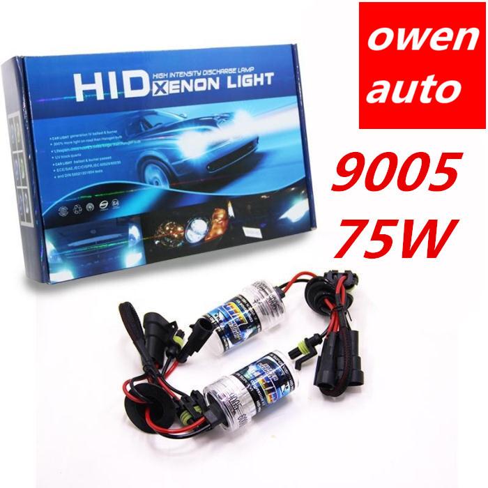 a set car xenon 9005 HID headlight lamp auto  bulb 75W 12V 4300K 6000K 8000K distant and near light super bright free shipping<br><br>Aliexpress