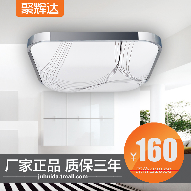 Super bright led ceiling light modern brief living room lights bedroom lamp balcony walkway lights lighting lamps<br><br>Aliexpress