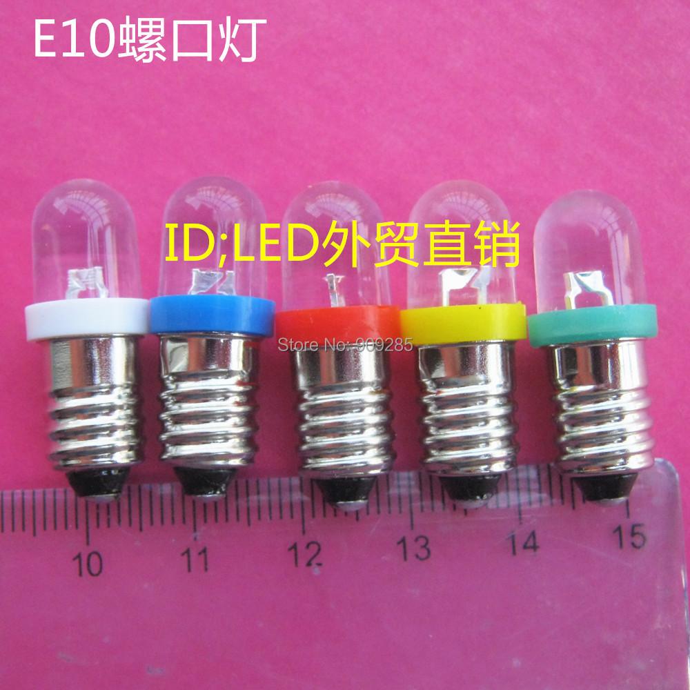 E10 convex screw LED light / bulb lamp miniature lights DC3V - xb100 store
