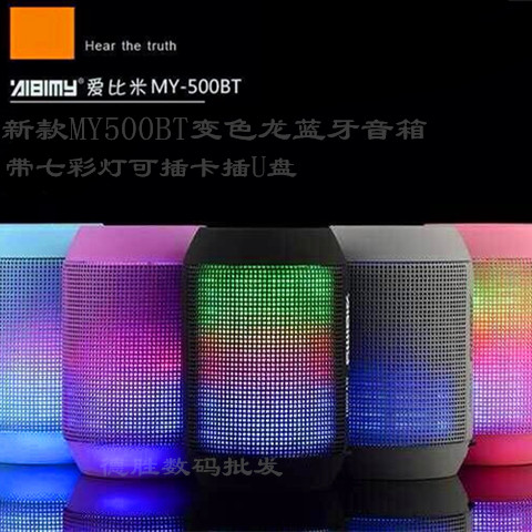 Personalized fashion colorful lights breathing light wireless bluetooth speaker card usb flash drive computer car speaker small(China (Mainland))