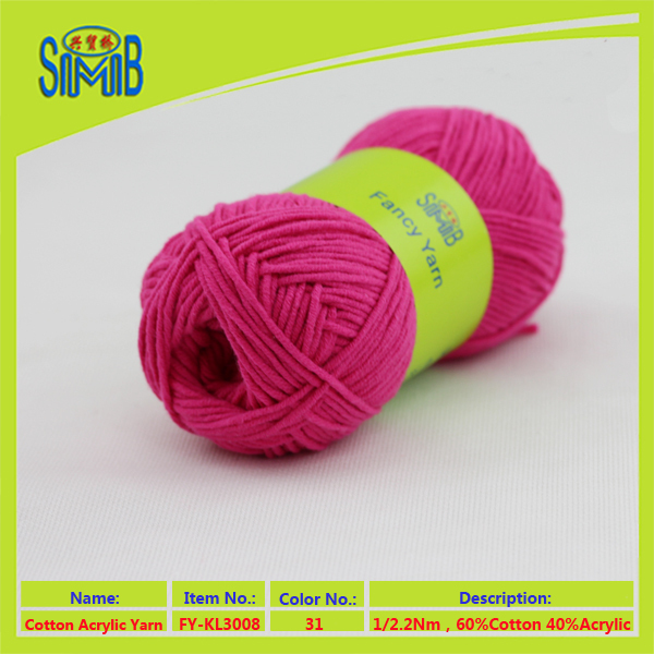 new type fancy yarn for crocheting made in China cotton blended crechet yarn(China (Mainland))