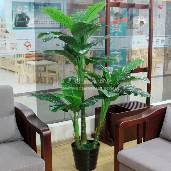 Artificial Plants Living Room Decoration Artificial Flower Plants Decoration Flower Bonsai
