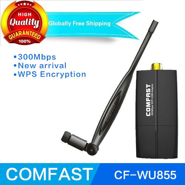 300mbps usb wireless wifi adapter 802.11b/g/n RTL8191EU usb wifi dongle with 5dBi antenna wifi long range Comfast CF-WU855N(China (Mainland))