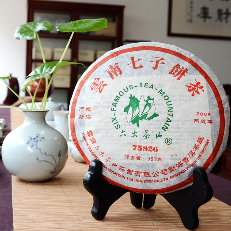 Freeshipping 2006YR six mountain 75826 menghai tea 357g seven cake PU er raw tea health sheng tea<br><br>Aliexpress