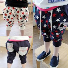 2015 Kids Summer star harem pants boys and girls pants 100% cotton casual pants children's clothes free shipping(China (Mainland))
