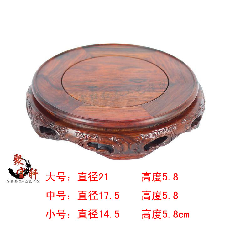 Round rosewood carving stone base carved Buddha household act the role ofing is tasted annatto handicraft furnishing articles ринорин спрей 50 мл