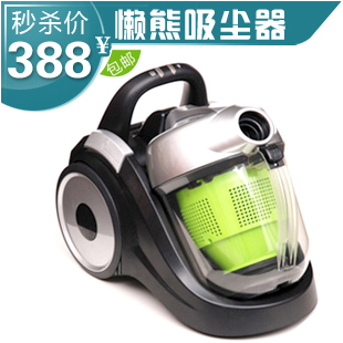 Lazy bear high quality new arrival horizontal household vacuum cleaner(China (Mainland))