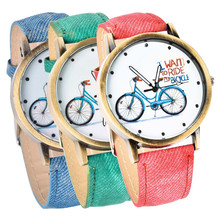Women's Fashion Bike Bronze Jean Fabric Band Quartz Analog Wrist Watch