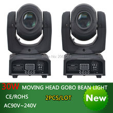 Buy new arrive 30W led spot moving head gobo beam light disco dj DMX512 rgbw professional stage effect projector for $200.00 in AliExpress store