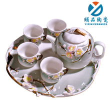 Ceramic kung fu tea set tea set ceramic tea set teaberries porcelain enamel tea set w03