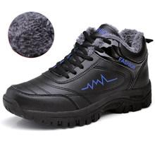 Hommes bottes d'hiver chaussures chaud mode baskets 2019 hiver en plein air De haute qualité hommes bottes De neige chaussures décontractées hommes Botas De Hombre(China)