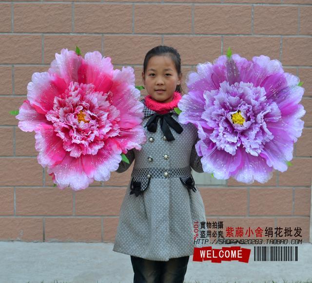 Peony props flower dance props peones umbrella child artificial flower