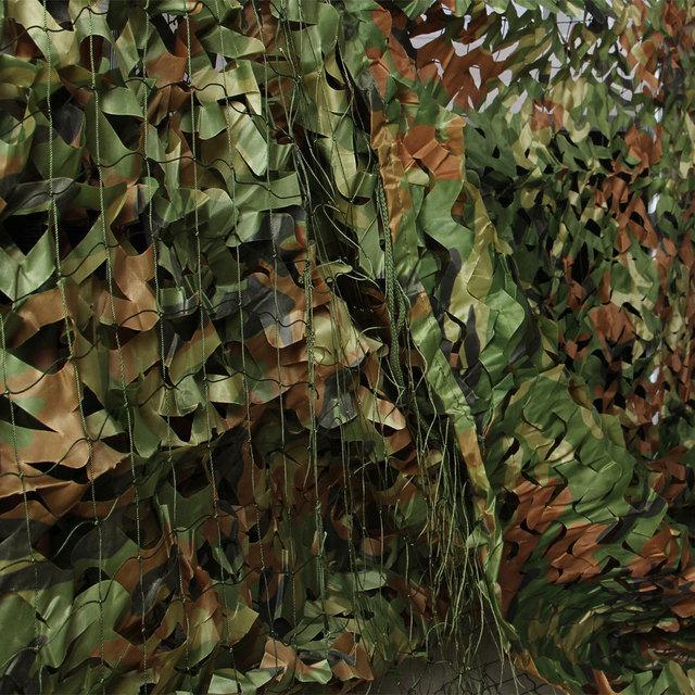 2x3m Woodland Camouflage Net