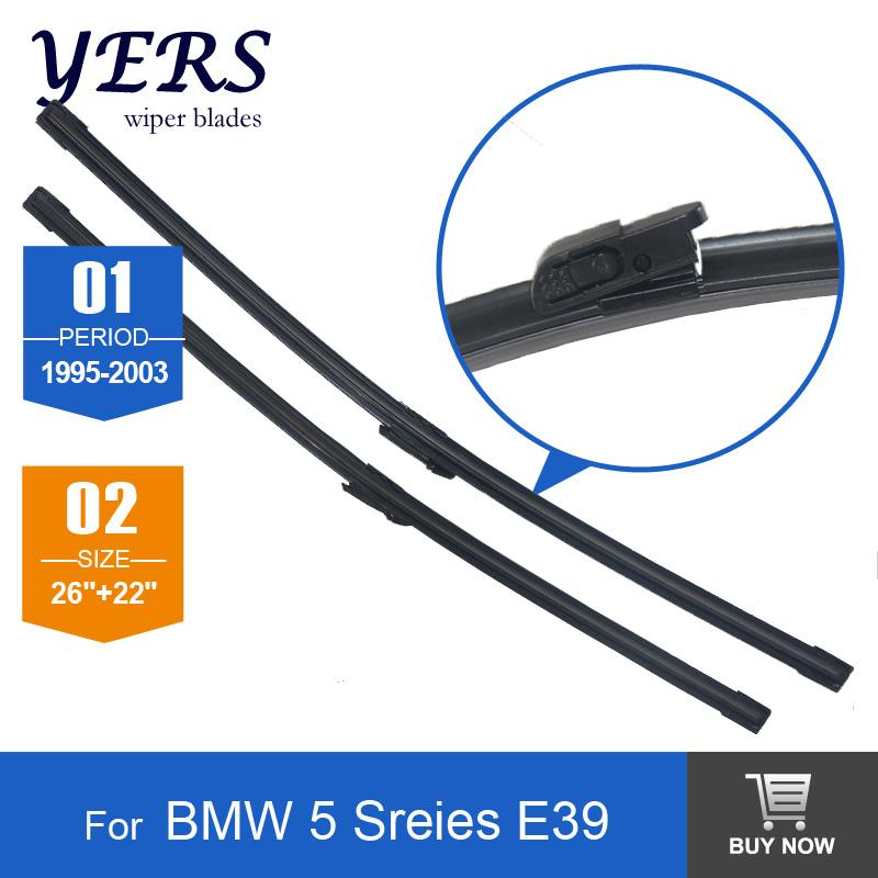 """Wiper blades for BMW 5 Series E39 Saloon (1995-2003) and Touring (1997-2004) 26""""+22"""", fit side latch wiper arms HY-E39(China (Mainland))"""