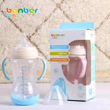 1PCS special PP PP wide mouth bottle baby feeding bottle with handle sippy bottle 320ml b#t15