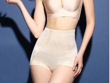 body suit slimming underwear