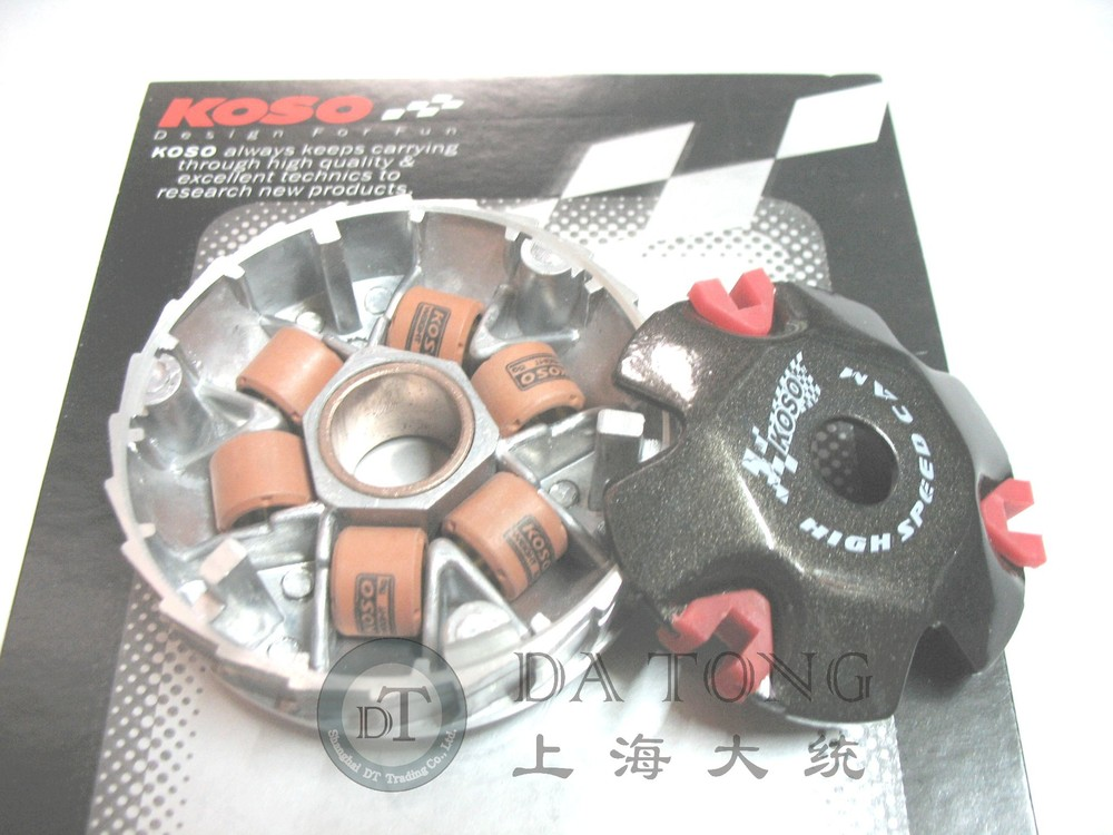KOSO High Performance Variator Set with Copper Rollers For Chinese font b GY6 b font QJ80CC
