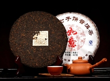 Free Delivery Menghai Pu er tea 357g classics 7572 ripe tea Slimming tea beauty puerh Black