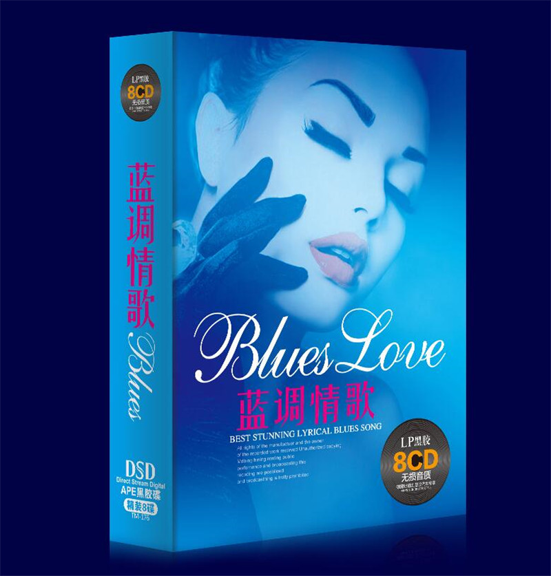 Free Shipping: Car 8CD Music CDs European and American English Blue Flirt R & B Songs Featured Seal(China (Mainland))