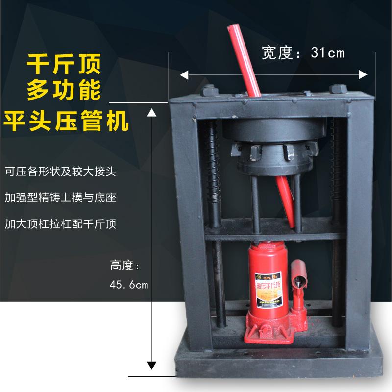 Фотография Universal Auto AC Hose Crimper kit Crimping tool, Auto AC Hose Crimping Machine,Air conditioning pipe make machine