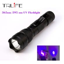 502B UV Flashlight Purple Light Ultraviolet Luxeon 395-410nm UV LED Torch Light Lamp(China (Mainland))