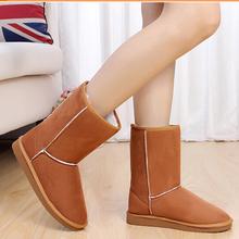Envío libre 2014 de Invierno nuevas mujeres de la nieve botas zapatos de Algodón de lana Ocasional(China (Mainland))