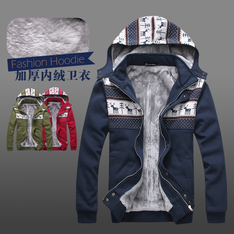 2015 New Winter thicken warm coat men's jacket hoodies men - Man Show store