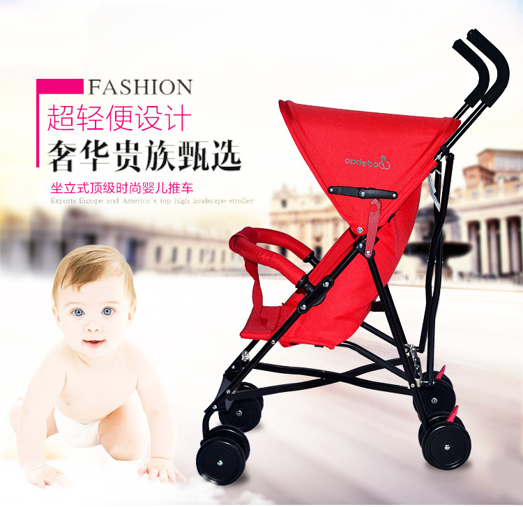 Summer Baby Strollers Kids Newborns Lightweight Folding Umbrella Prams Pushchair Travel System Bag Jogger Carriage Trolley Cheap(China (Mainland))