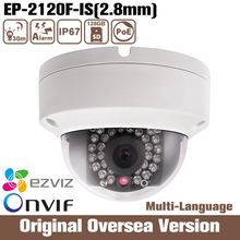 Buy HIK Oem Ds-2cd2120f-is Ir Dome Network Ip Camera alarm1080p Onvif Poe original 1080p Audio Cmos Night Cctv new arrival for $54.00 in AliExpress store