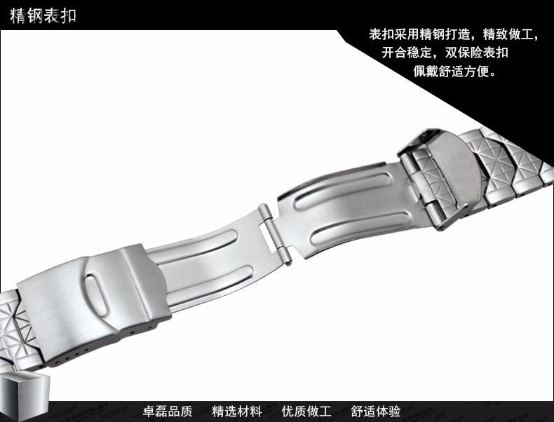 Бесплатная доставка мычка черный металл нержавеющая сталь бабочка хлопки ремешок для образец YCS410GX ремешок 19 мм