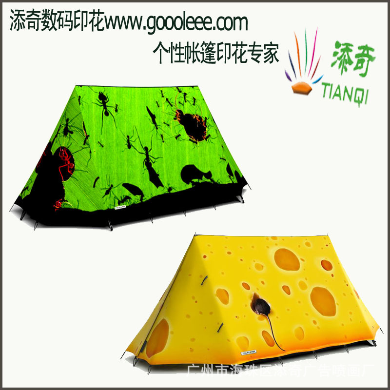 Professional personalized children cute pattern tourism outdoor tent a digital printing service from India(China (Mainland))