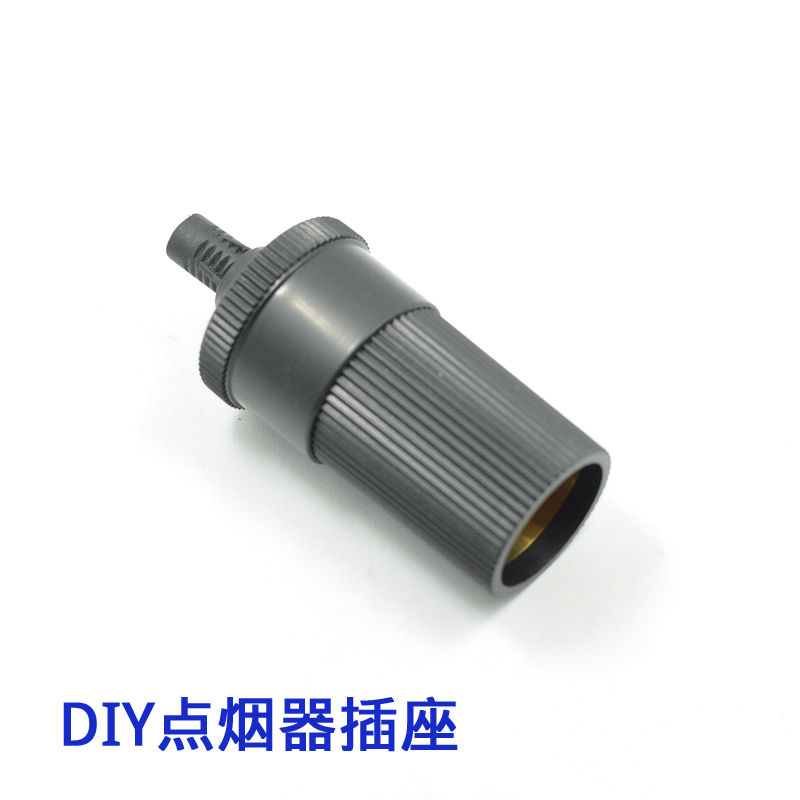 24 / 12V car cigarette lighter power female humpback car cigarette lighter socket adapter wiring modification(China (Mainland))
