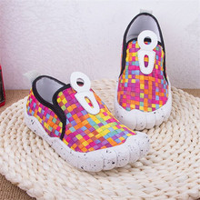 Novelty Soft Bottom Boys Girls Sneakers Colorful Tartan Check Children Casual Shoes Spring Summer Breathable Weave Kids shoes