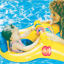 Baby Outdoor Summer Lake Water Lounge Pool Mother And Child Swimming Circle Double Swimming Rings 4 Color(China (Mainland))