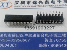 Free shipping 10pcs LM3914N-1 DIP18 LM3914N LM3914 Dot/Bar Display Driver