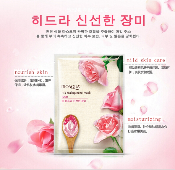 NATURAL PLANTS ROSE PORE TIGHTEN ACNE REMOVE OIL CONTROL PORE CLEANER AGELESS GEL MASK WHITEN SKINS KOREA MAKE UP BEARTY k01(China (Mainland))