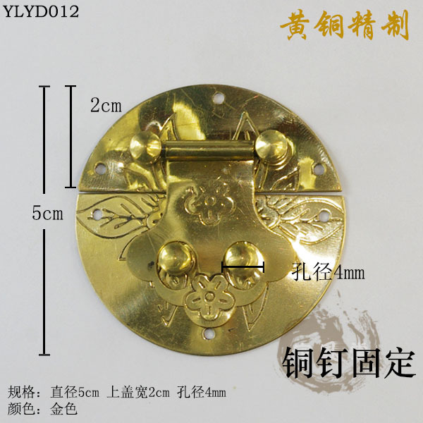 Constant air Tong Mini Copper hinge copper trumpet Cosmetic Case lock box clasp 5cm YLYD012(China (Mainland))
