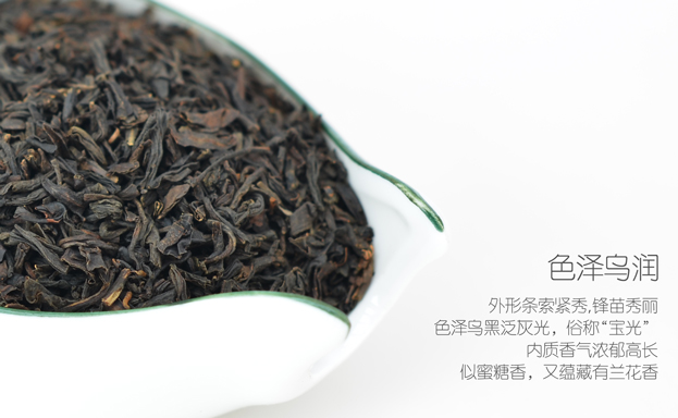 UNIBEST 100g tinned Premium Keemun Black Tea the Queen of Fragrance the King of Taste honey taste Anhui Qimen black tea Qihong(China (Mainland))