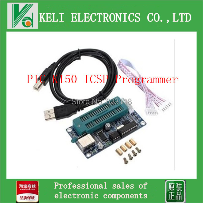 Free Shipping 1pcs/lot PIC K150 ICSP Programmer USB Automatic Programming Develop Microcontroller + USB ICSP cable(China (Mainland))