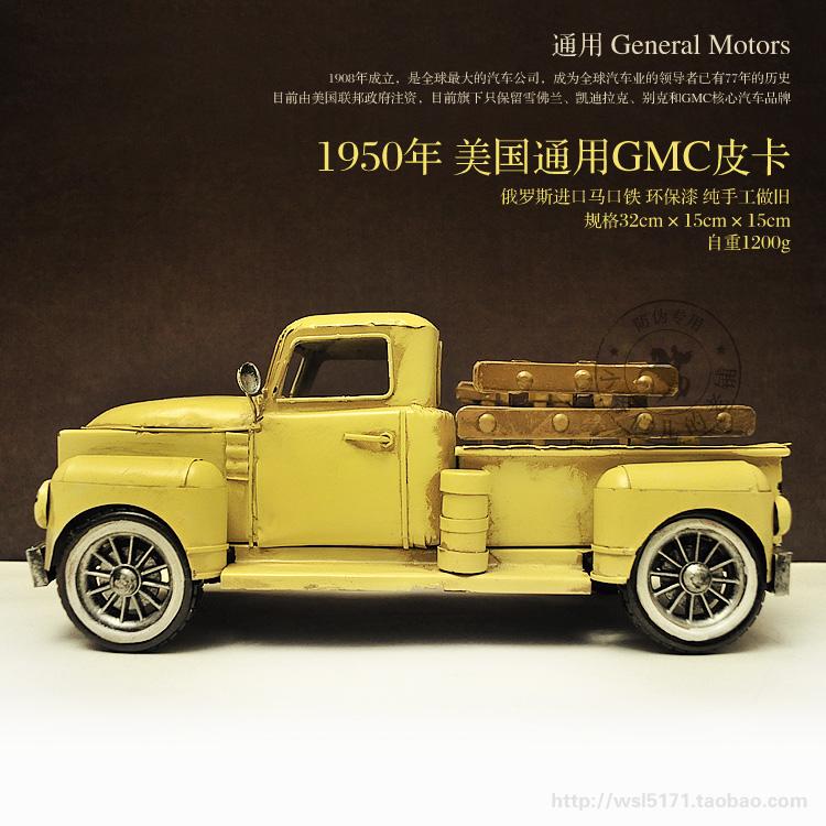 Handmade vintage metal car model general Picard's decoration wedding decoration(China (Mainland))
