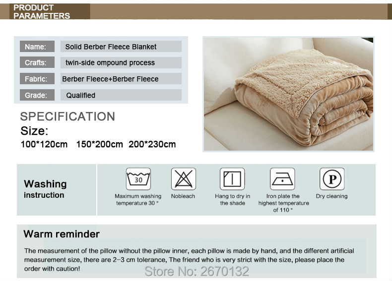 Solid-Berber-Fleece-Blanket-790-01_11