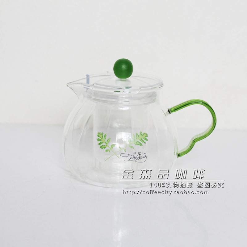 Cheap Taiwan temperature pumpkin pot flower pot coffee pot teapot green flowers and fruit tea
