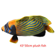 NEW arrivel Stuffed Simulation Plush angle fish dolls soft fasciatum Animals Cushion