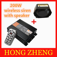 200W car alarm wireless electronic siren with speaker, police siren  PA system remote control with microphone ( siren + speaker)