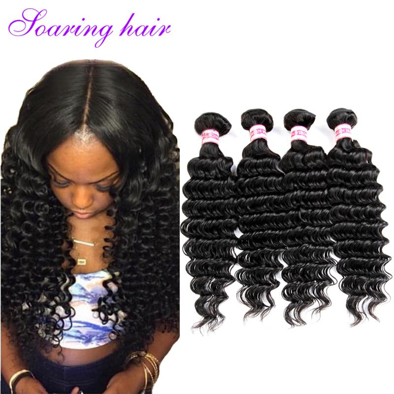 Unprocessed Wet And Wavy Human Hair Weave Virgin Brazilian Hair Deep Wave Rosa Hair Product Brazilian curly Virgin Hair 4pcs #1B<br><br>Aliexpress