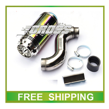 Universal GY6 scooter 50cc 125cc 150cc scooter JOG RSZ R5 R9 jog rsz air filter colorful led 38 42mm accessories Free Shipping