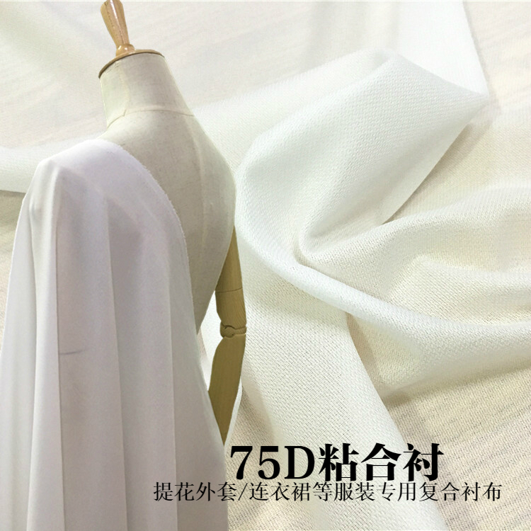 75D adhesive lining / jacquard coat dress clothing / special composite lining cloth backing Portsmouth(China (Mainland))