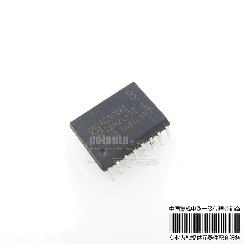Free Shipping 5p/lot ACA0861BRS7P2 ACA0861 CATV line amplifiers Genuine Quality Assurance(China (Mainland))